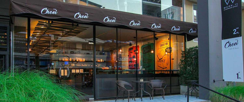 เฌย คาเฟ่ & บิสโทร Modern Halal Food ร้านชิคๆ กลางเมืองเชียงใหม่